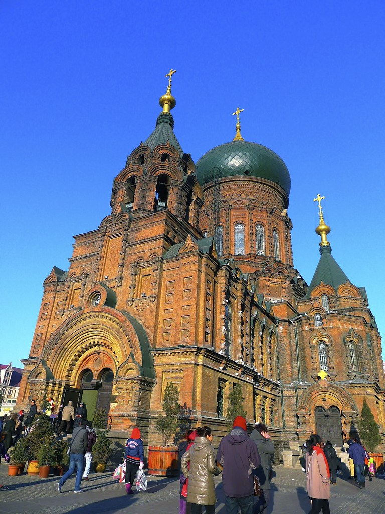 Harbin Cathedral